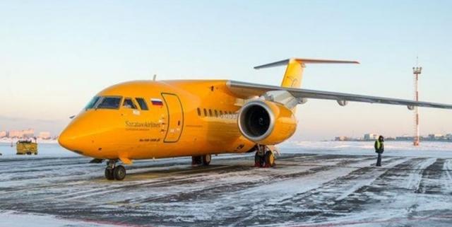 Опубликован список пассажиров разбившегося Ан-148