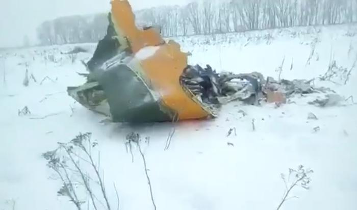 Спасательная операция на месте крушения Ан-148 завершена