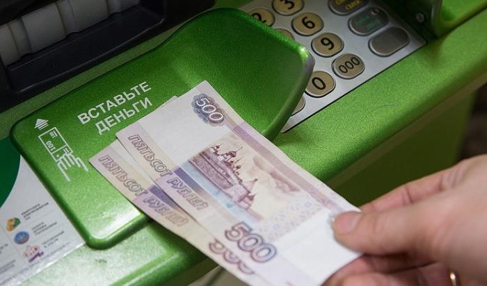Жителям Нижнеудинска сломанный банкомат выдавал больше денег, чем они снимали