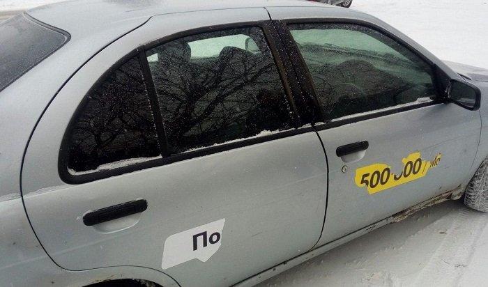 ВИркутске таксисты сервиса «Максим» обвинили правоохранителей впорче имущества