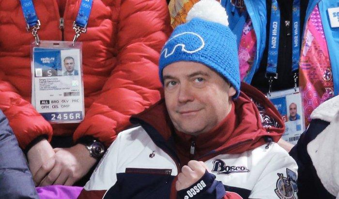 Медведев даст непопавшим наОлимпиаду спортсменам шанс заработать 4млн рублей