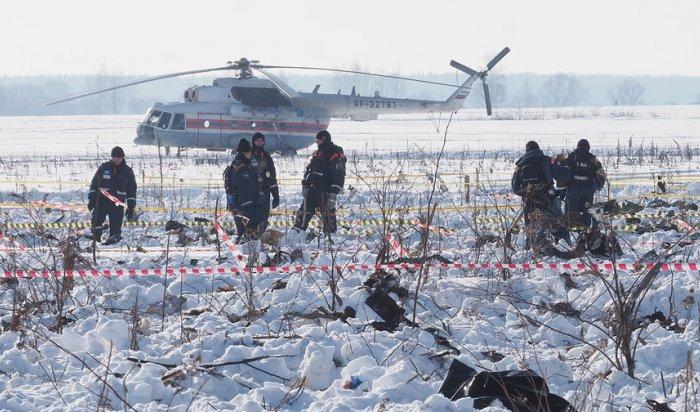 На месте крушения Ан-148 найдены 1400 фрагментов тел