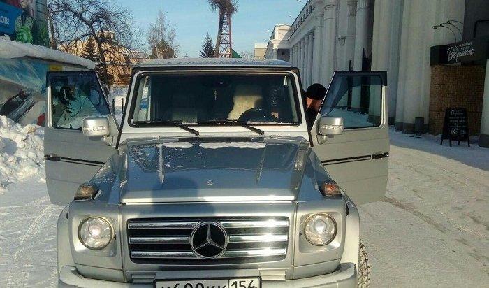 Хоккеиста «Байкал-Энергии» оштрафуют заезду «против шерсти» наКарла Маркса