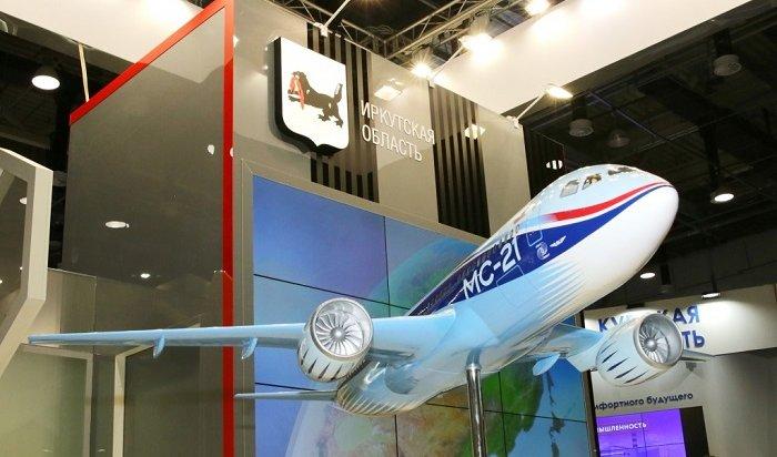 Приангарье представило ряд проектов наРоссийском инвестиционном форуме вСочи