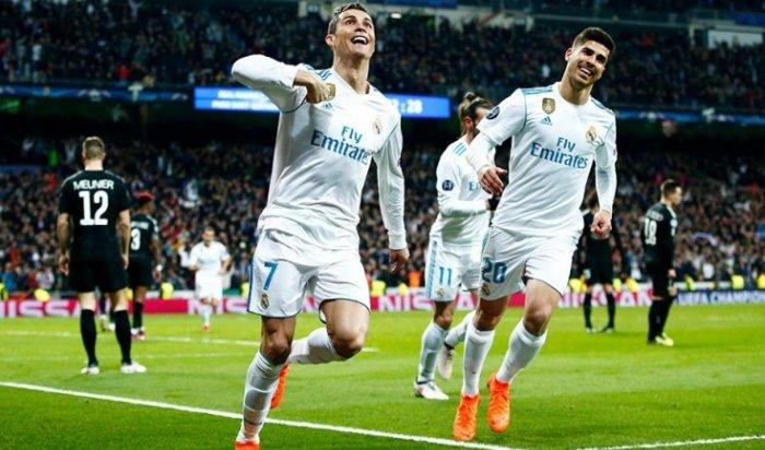 «Реал» обыграл ПСЖ вматче Лиги чемпионов