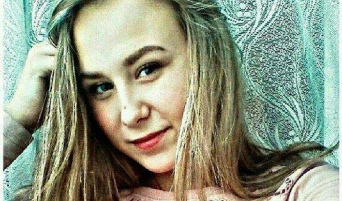 ВАнгарске ищут 14-летнюю школьницу, которая ночью ушла издома