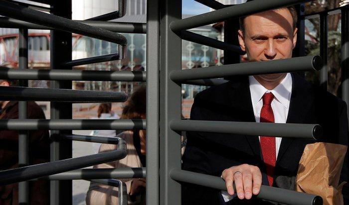 Роскомнадзор начал блокировать сайт Навального