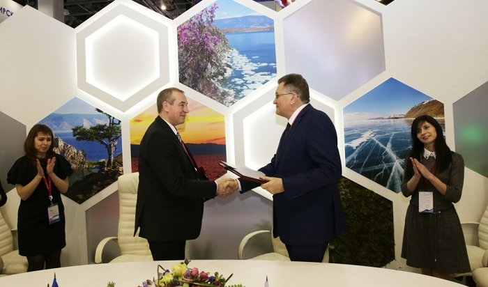 НаАнгарский ЭХК будут привлекать новых инвесторов ирезидентов