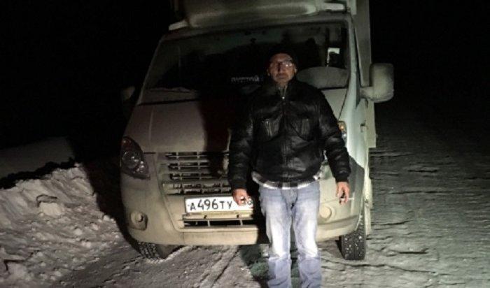 ВБратском районе полицейские помогли замерзающему водителю изКазани, укоторого закончилось топливо