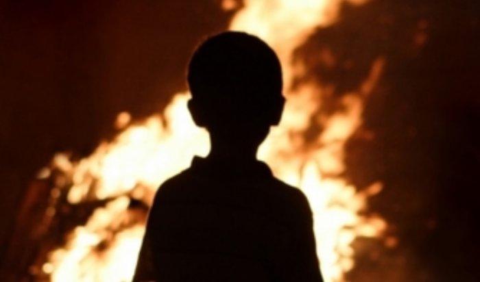 ВУсольском районе напожаре погиб 6-летний мальчик