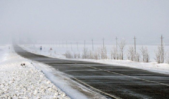 Внескольких районах Иркутской области ожидается усиление ветра, снег иметели 20февраля
