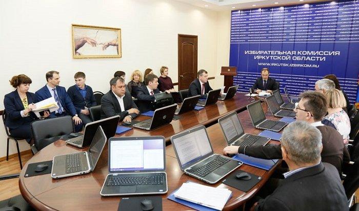 Досрочное голосование запрезидента России начнется вПриангарье 4марта