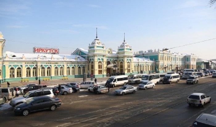 Реконструкцию ж/д вокзала вИркутске планируют начать в2018году