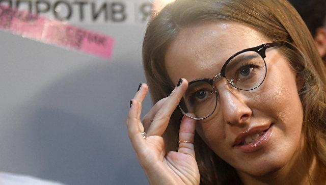 Собчак раскрыла имена спонсоров своей предвыборной кампании