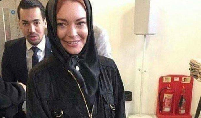 Линдси Лохан появилась напублике вхиджабе