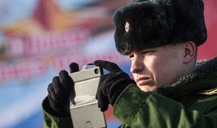 Офицерам ВС РФ выдают защищенные мобильники за 115 тысяч рублей