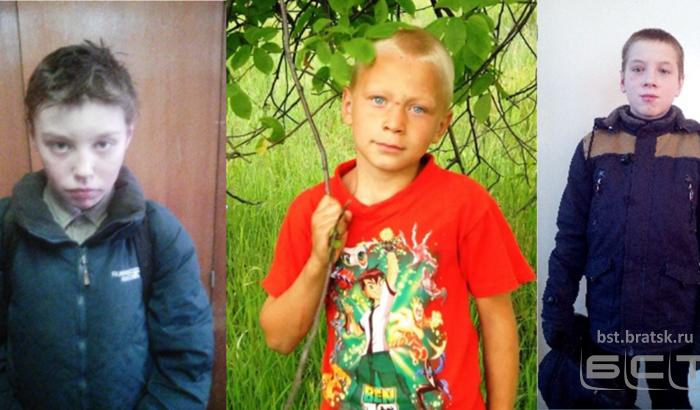 В Братске разыскивают троих пропавших мальчиков