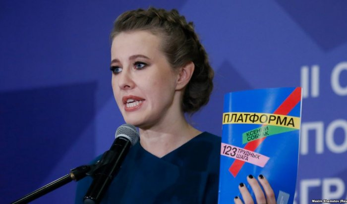 Кандидат впрезиденты Ксения Собчак посетит Иркутск 7марта