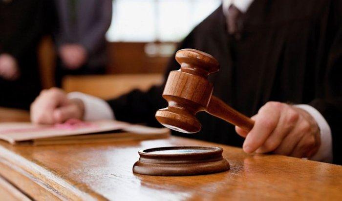 В Ангарске будут судить 15-летнего подростка, похитившего магнитолы из автомобилей