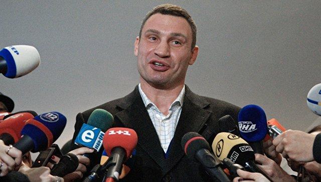 Кличко допустил оговорку и«пригрозил» жителям Киева