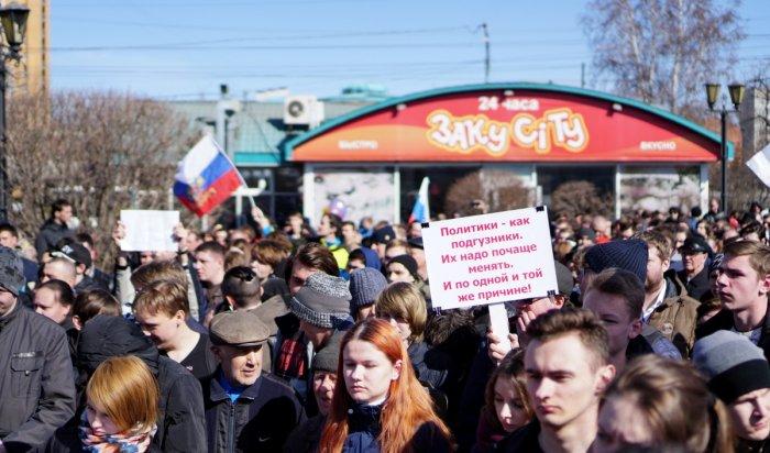 Митинг «Зачестные выборы» пройдет 3марта вИркутске