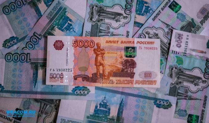 В Усолье-Сибирском приставы взыскали штраф с управляющей компании