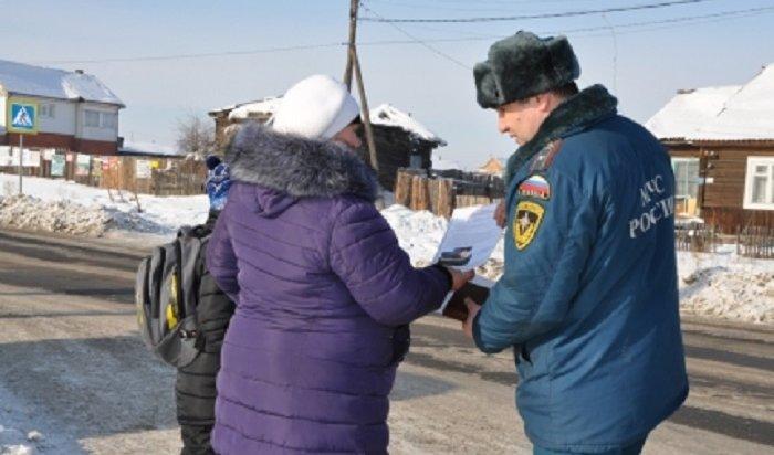 В Иркутской области введен особый противопожарный режим