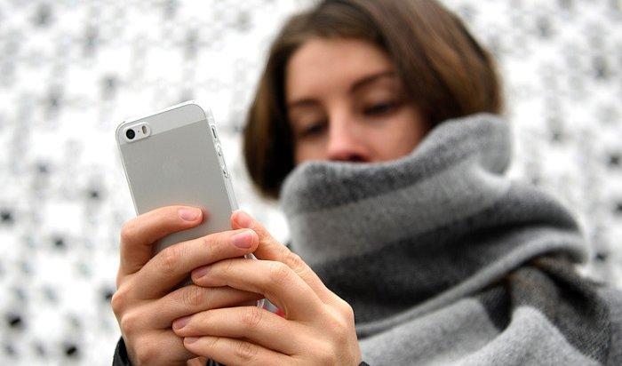 Студент изНижнего Новгорода научил смартфон распознавать болезни