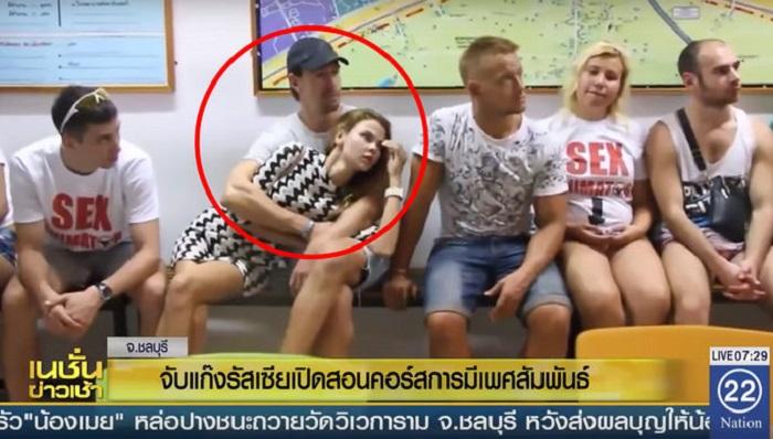Полиция Таиланда отказалась выпустить блогеров Алекса Лесли иНастю Рыбку под залог