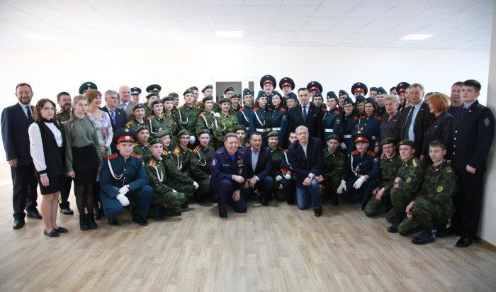 В Иркутске более 30 ребят приняли присягу курсантов  центра «Патриот»