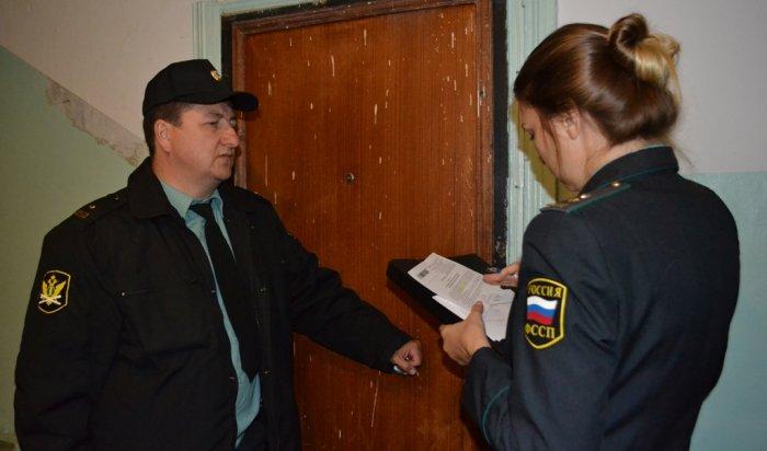 Жительницу Иркутска лишили свободы за уклонение от уплаты алиментов