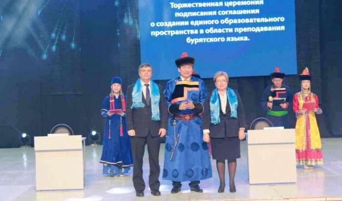 Иркутская область, Бурятия и Забайкальский край будут развивать преподавание бурятского языка