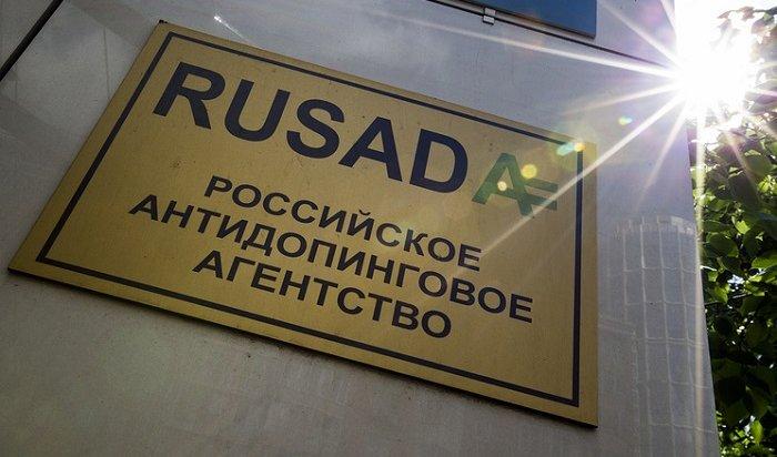 Россия 1апреля может лишиться права подавать заявки напроведение международных соревнований