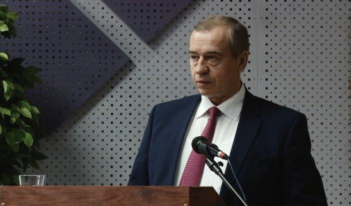 В 2018 году в Иркутской области расширят перечень мер соцподдержки