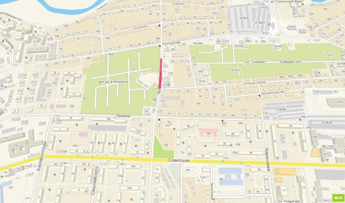 В Иркутске проезд по улице Красноярской закроют на несколько дней