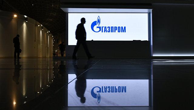 «Газпром» обязали выплатить «Нафтогазу» 2,56миллиарда долларов