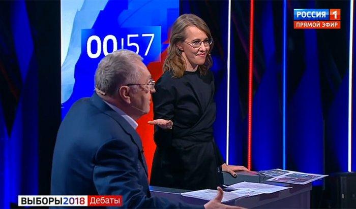 Прошлись поблизким: Жириновский иСобчак устроили перепалку вовремя дебатов