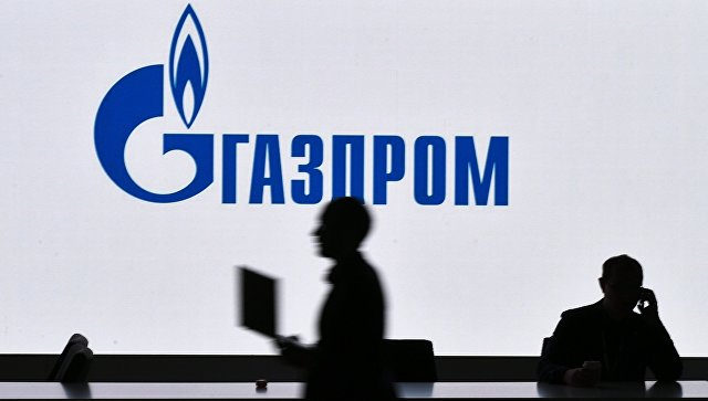 «Газпром» начал процедуру расторжения контрактов с «Нафтогазом»