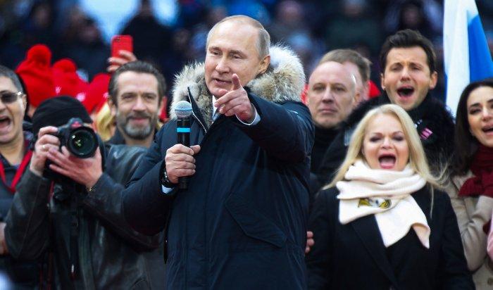 На митинге «За сильную Россию!» в поддержку Путина собралось около 100 тысяч человек (Видео)