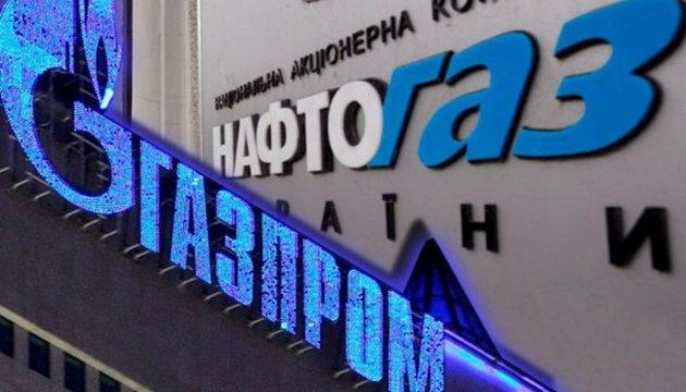 Европейский газ обошелся Украине в4раза дороже российского