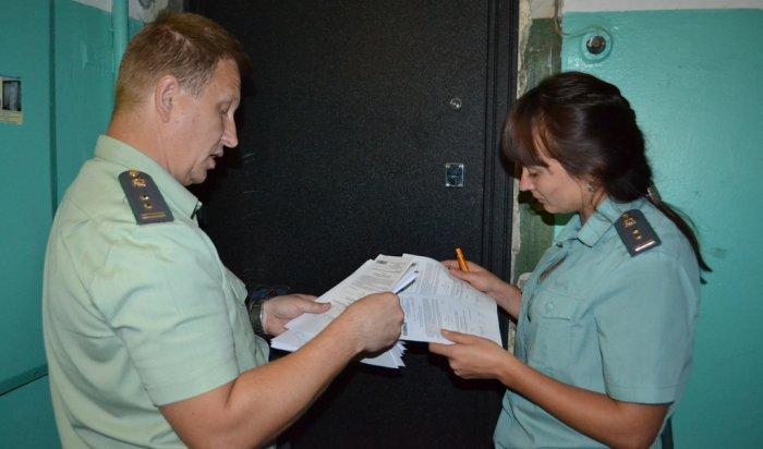 Иркутянин выплатил алименты, чтобы продолжить работу в охранном агентстве