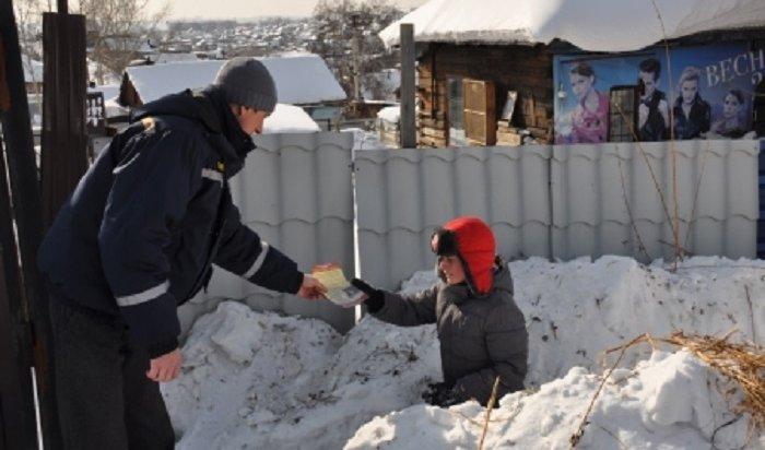 В Иркутске проходят профилактические рейды в рамках особого противопожарного режима