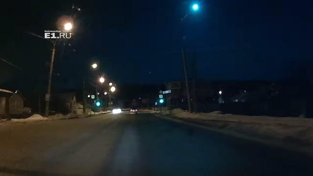 Очевидцы засняли огненный суперболид в небе над Екатеринбургом