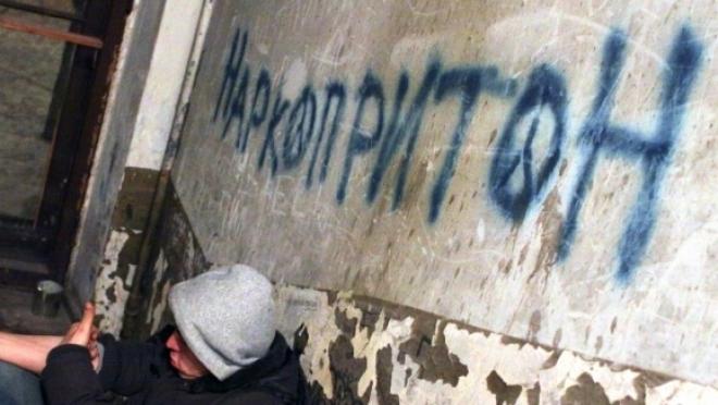 В Иркутске выявлен наркопритон в жилой квартире на улице Пискунова