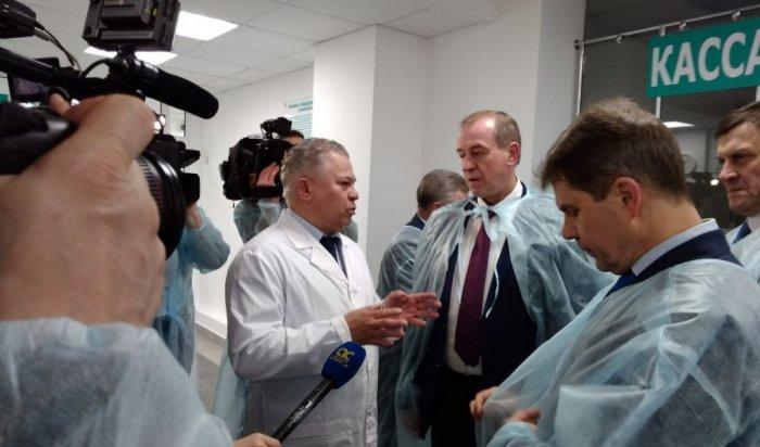 В Братске открылся филиал Иркутского диагностического центра