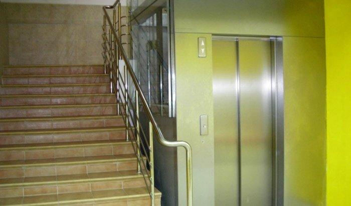 В текущем году в Иркутской области отремонтируют 444 лифта в многоквартирных домах