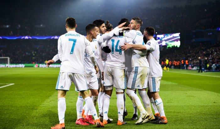 «Реал» завоевал путевку вчетвертьфинал Лиги чемпионов