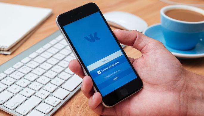 Найден способ читать переписку некоторых пользователей «ВКонтакте»