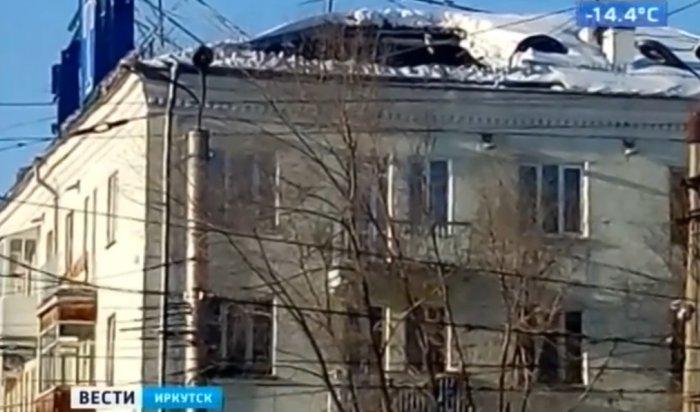 Крыша жилого дома вАнгарске частично обвалилась под тяжестью снега