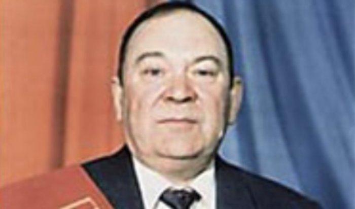 ВИркутске скончался почетный гражданин города Геннадий Горбунов